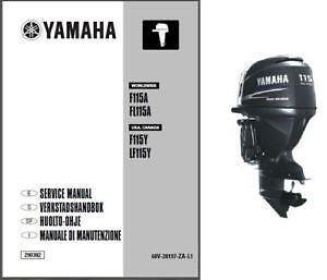 Yamaha Outboard Manual eBay