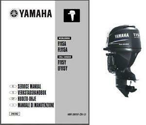 yamaha outboard service manual download free