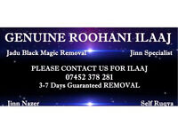 SPIRITUAL HEALER/ FREE SPIRITUAL CHECK & CONSULTATION FOR KALA JADU (BLACK MAGIC ) TONA, JINN