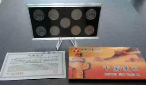 China-1-cent-coin-2005-2013-9pcs-different-year-in-presentation-folder-UNC