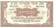 Palestine Pound