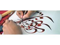Language swap English for Arabic