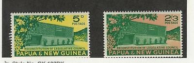 Papua New Guinea, Postage Stamp, #148-149 Mint NH, 1961