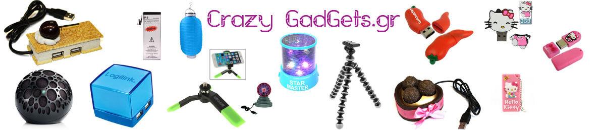 crazy-gadgets