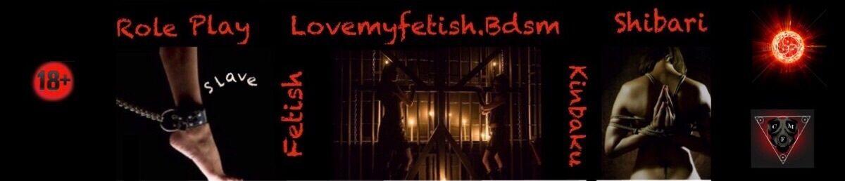 lovemyfetish.frisky