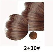 Medium Brown Wig