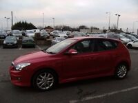 2010 60 HYUNDAI I30 1.6 EDITION 5D 124 BHP **** GUARANTEED FINANCE **** PART EX WELCOME ****