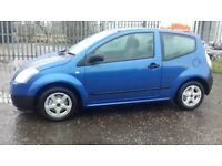 MINT CONDITION CITROEN C2, 1yrs MOT