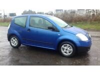 CITROEN C2 1yrs MOT