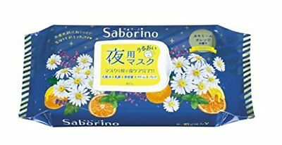 Saborino Tired Night All in 1 Botanical Blend Facial Mask 28 Sheets From Japan - Botanical Facial Mask