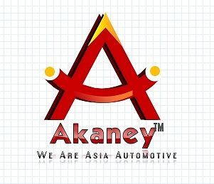 Akaney Car Access