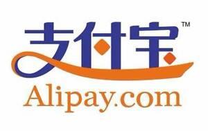 AliPay Pre Paid Voucher - 750CNY Sydney City Inner Sydney Preview