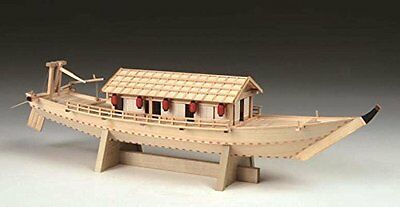 Woody JOE 1/24 Japanese sailboat houseboat (houseboat) Wooden Mini Model Kit Japan