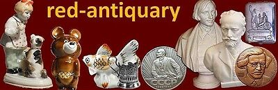 red-antiquary