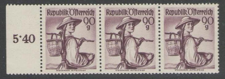 AUSTRIA SG1124 1948 90g PURPLE MNH STRIP OF 3