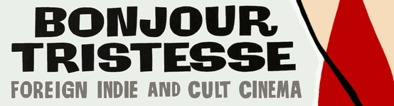 Bonjour Tristesse - Film Soundtrack LP