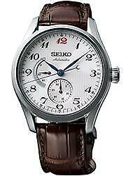 NEW Seiko Presage Automatic Power Reserve Japan Made SPB041 SPB041J1 SAWR025  (  3  )  YEAR WARRANTY AUTHORIZED DEALER