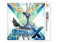 Nintendo 3DS XL Limited Edition With Pokemon.