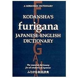 NEW Kodansha's Furigana Japanese-english Dictionary - Yoshida, Masatoshi/ Nakamu