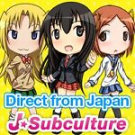 Japan-Subculture