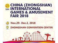 China (Zhongshan) International Games&Amusement Fair 2018 (G&A 2018)