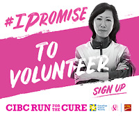 Volunteers needed for CIBC Run for the Cure