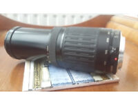 Canon 75-300mm lens for sale