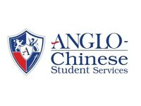 URGENT Host Family wanted in Birmingham for Chinese student in local boarding