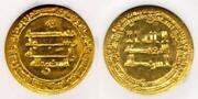 Egypt Gold Coin