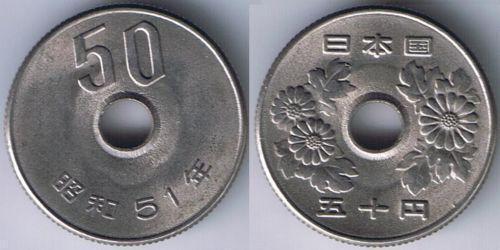 Japanese 50 Coin Ebay