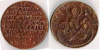 Rare Antique Sikh Token of Guru Gobind Singh Ji, Mool Mantra token