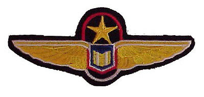 """Babylon 5 Command  Wings 4"""" Embroidered TV Costume/Uniform Patch (B5PA-10)"""