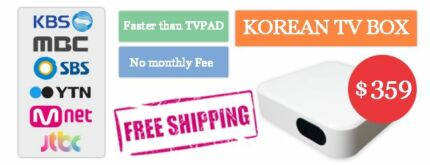 Korean TVpad Box IPTV HD Streaming Media Player Ryde Ryde Area Preview