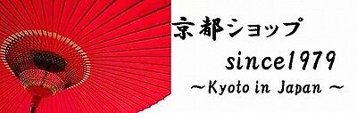 kyoto-japan_since1979