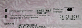 WHO 2 NET Private Registration Plate IT Worker Or Fishing Fisherman