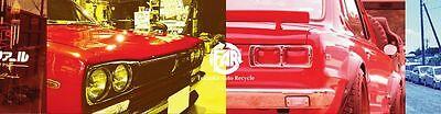 fukuoka-auto-recycle