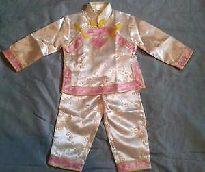 Traditional Chinese Girls 2 Piece Suit