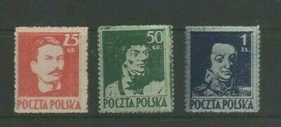 Poland 1944 National Heroes Mint Set, No Gum