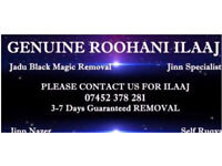 SPIRITUAL HEALER= FREE CHECK (HISAAB) & CONSULTATION FOR KALA JADU,TOONA,(BLACK MAGIC) AND JINNAT