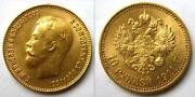 Rubel Gold