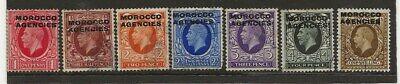 MOROCCO AGENCIES  SG 66/72  1935/7 GV SET TO 1/-   GOOD/FINE USED