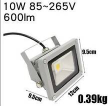 10w LED Flood Light Mount Gambier Grant Area Preview