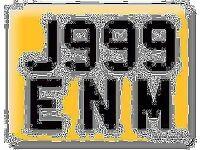 J999ENM Joe 999 Jenny Cherished registration Private number plate A&E Emergency Doctor Paramedic GP