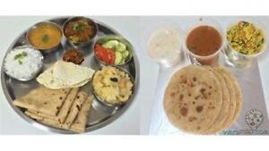 Homemade Healthy Gujarati Indian Vegetarian Food/Tiffin