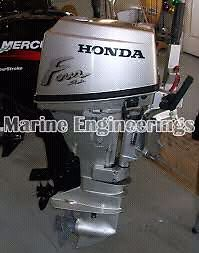 Looking for a 20 or 25hp outboard motor to trade for my 15hp