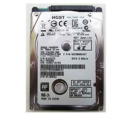 Sony Playstation PS4 HGST 500GB Hard Drive