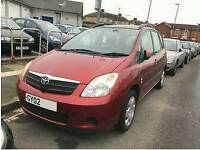 Toyota 52 plate, Toyota corolla verso 52 part only