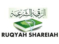 Ruqya treatment from the Quran and Sunnah