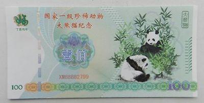 Chinese Treasure - Chinese treasure animal giant panda commemorative bank note.