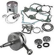 KTM 125 Engine